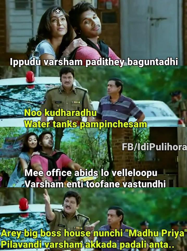 bigg boss memes 5 1 bigg boss memes (5) bigg boss telugu vote live,voting,eliminations