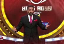Star Maa Bigg Boss Telugu Vote | Season 3 | Eliminations | Telugu